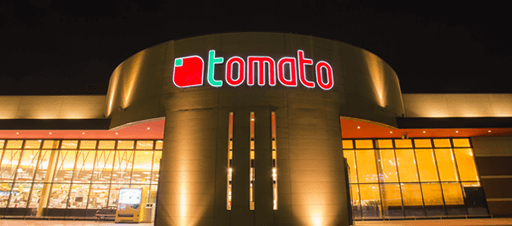 tomatoのパート・アルバイト情報