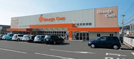 ORANGeのパート・アルバイト情報